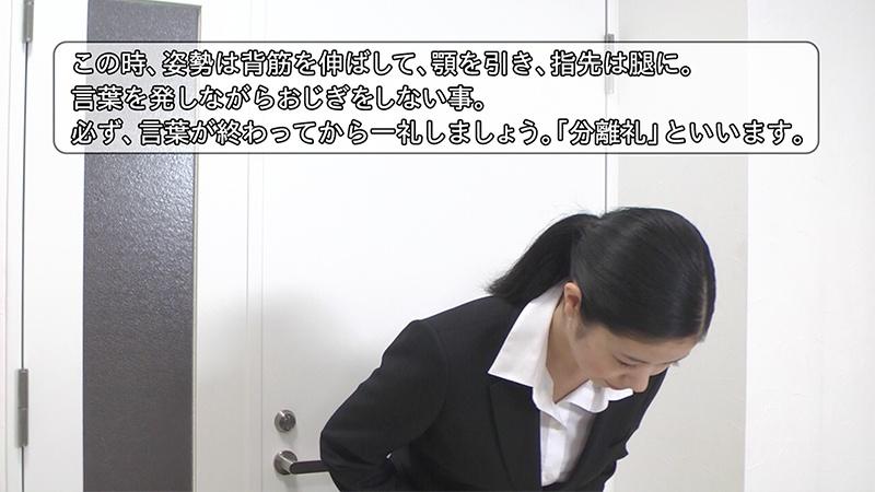 医学部受験の面接の身だしなみ ~マナー編~